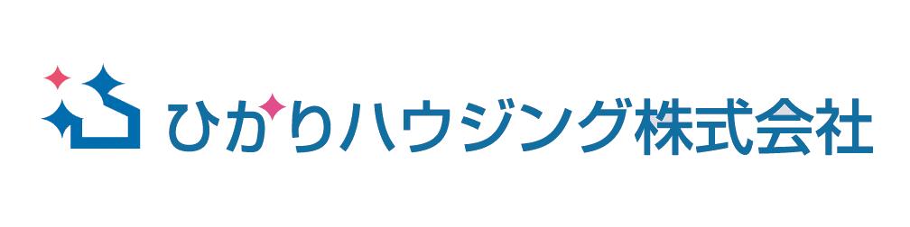 ひかりハウジング株式会社