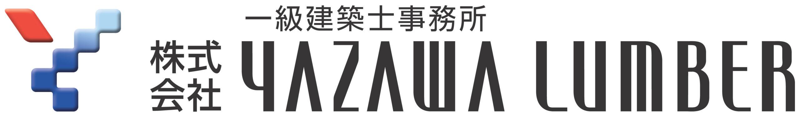 株式会社YAZAWA LUMBER