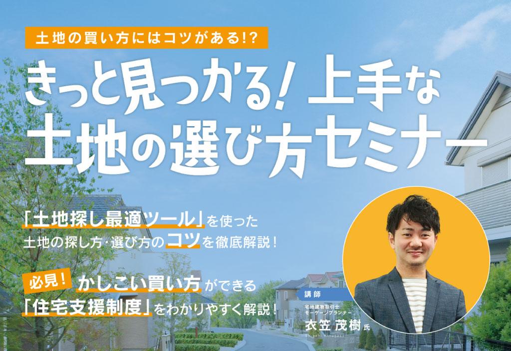 news01
